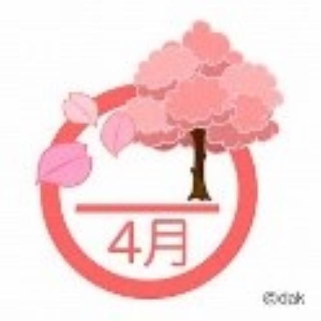 深澤先生のブログ「Vital energy flow」が始まりました