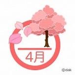深澤先生ブログ「しなやかに#1」を更新しました